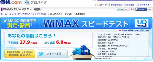 スクリーンショット 2014-04-15 17.08.52
